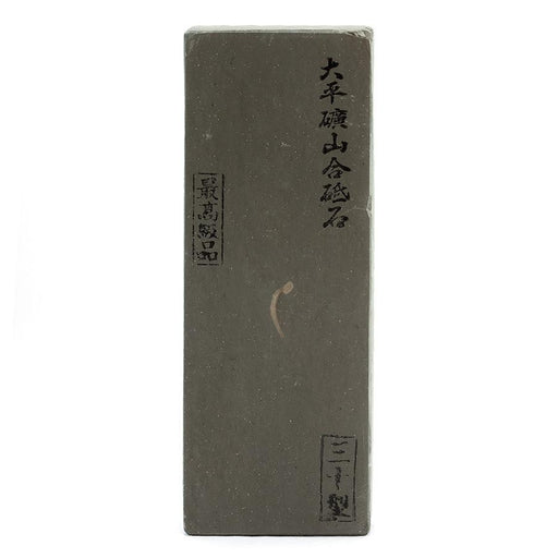 Ohira Japanese Natural Whetstone - Fendrihan - 1