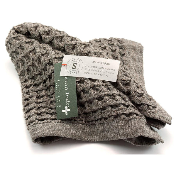 Kontex Cotton Lattice Wash Towel, Dark Grey - Fendrihan - 2