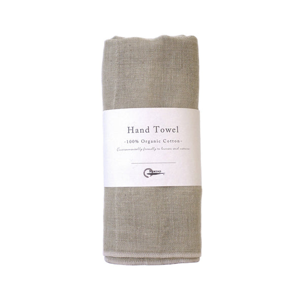 Nawrap Organic Cotton Hand Towel - Fendrihan - 5