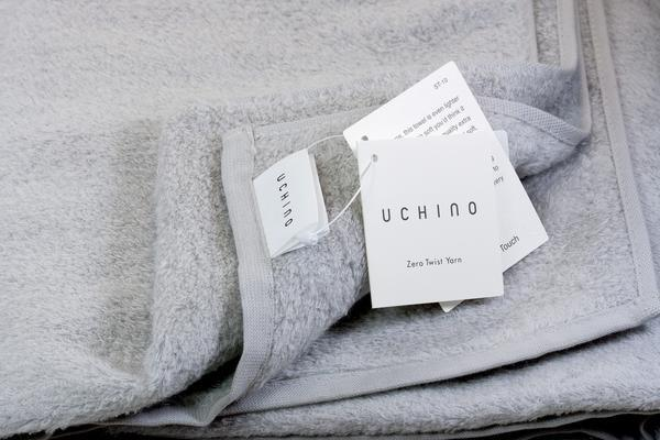 Uchino Marshmallow Plus Soft Touch Cotton Towel - Fendrihan - 17