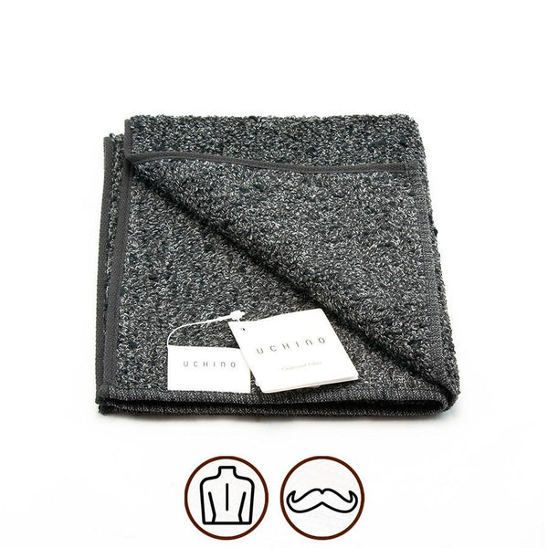 Uchino Binchotan Charcoal Odour-Eliminating Cotton Towel - Fendrihan - 1
