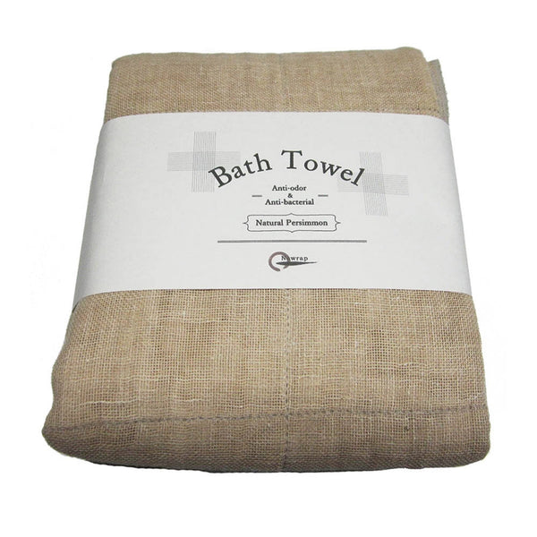 Nawrap Bath Towel - Fendrihan - 3