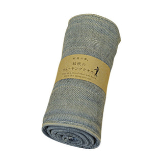 Nawrap Anti-odor Gym Towel Towel Nawrap Binchotan Charcoal