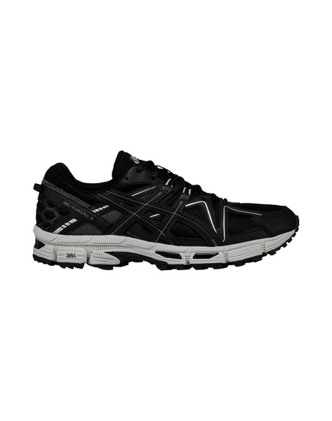 ASICS GEL-Kahana 8 (Men's)_main_image