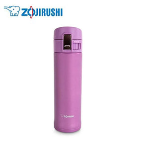 ZOJIRUSHI Stainless Thermal Flask 0.48L