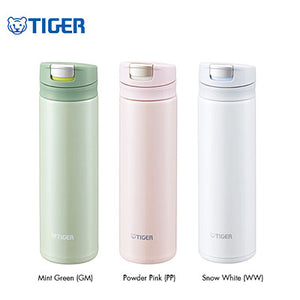 Tiger Stainless Steel Tumbler MMX-A