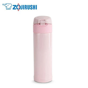 ZOJIRUSHI Stainless Steel Thermal Flask 0.3L