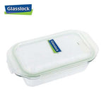 1750ml Glasslock Container