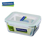 1700ml Glasslock Container