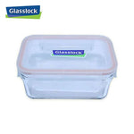 1020ml Glasslock Container