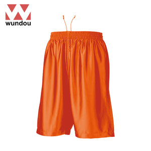 Wundou P8500 Basketball Shorts