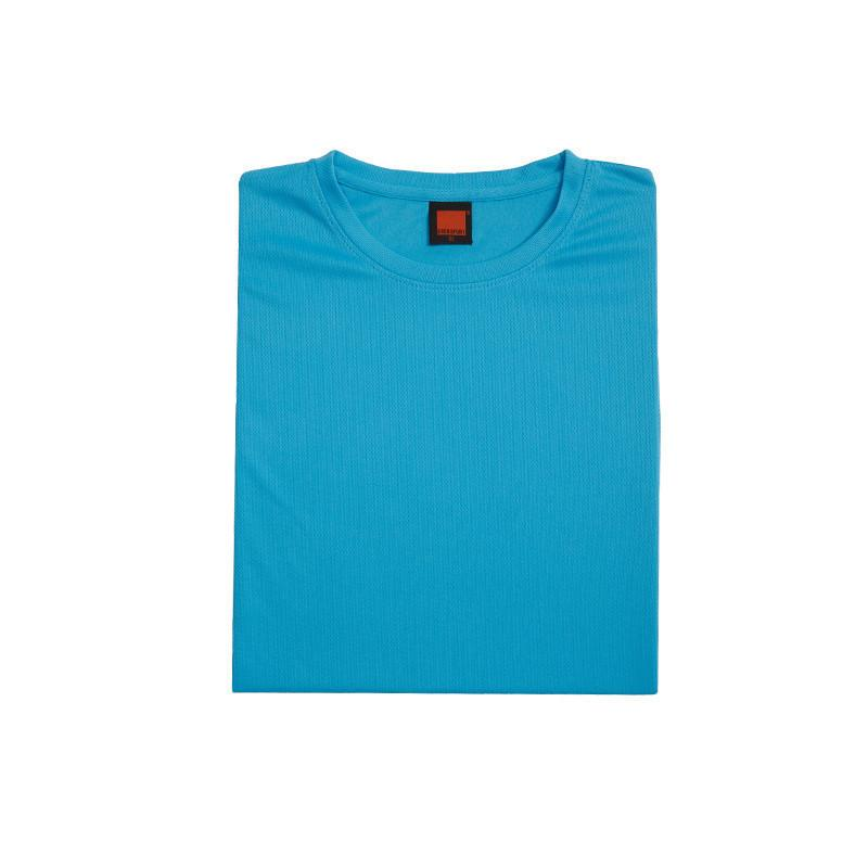 Basic Quick Dry Round Neck T-Shirt