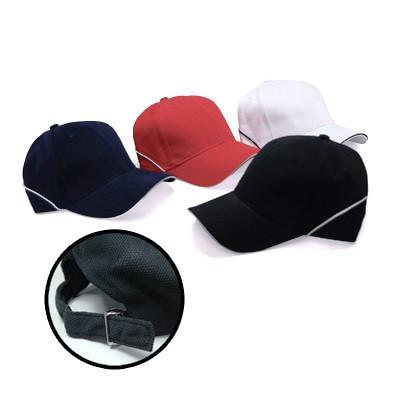 Brushed Cotton Cap with Side Accents | AbrandZ.com