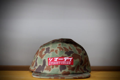 THE SNEAKER SPY X VANS CHECKERED HAT