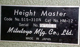 "MITUTOYO 12 INCH .0001"" HEIGHT GAGE 515-310N"