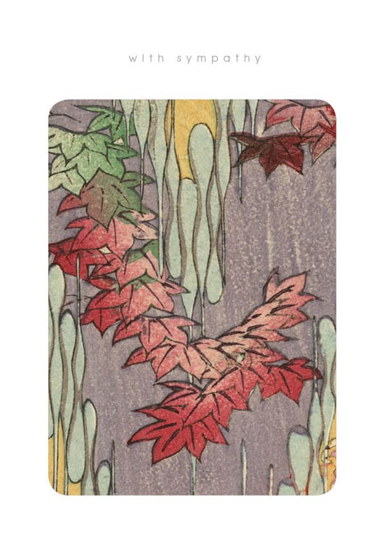 Red Leaves Sympathy Card