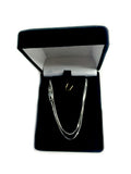 10k White Solid Gold Mirror Box Chain Necklace, 1.0mm