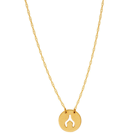 14K Yellow Gold Mini Wishbone Pendant Necklace, 16 To 18 Inches Adjustable