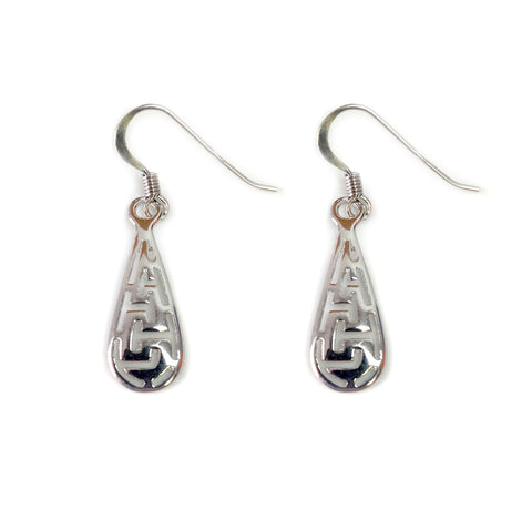 Sterling Silver Ancient Greek Key Drop Earrings - JewelryAffairs  - 1