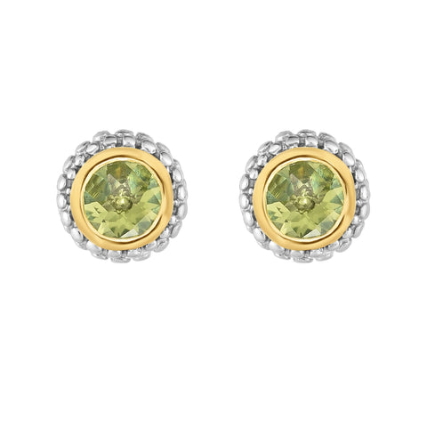 18k Gold And Sterling Silver Peridot Stud Earrings