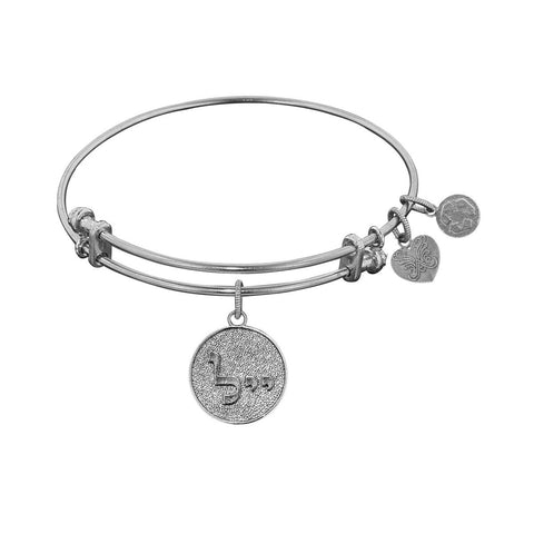 White Stipple Finish Brass Empowerment Shema-OR Angelica Bangle Bracelet, 7.25""