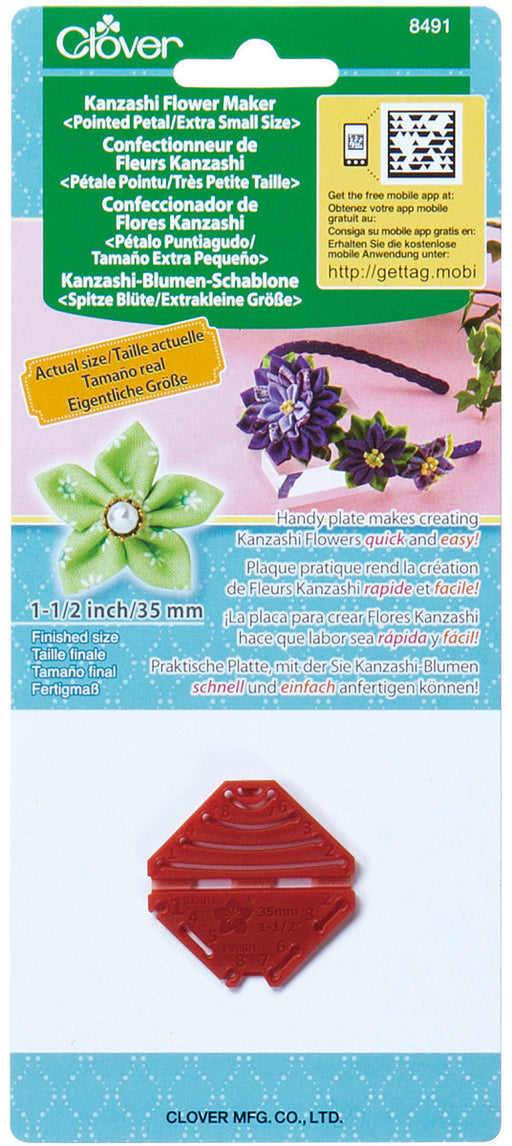 Kanzashi Flower Maker Extra Small Pointed Petal