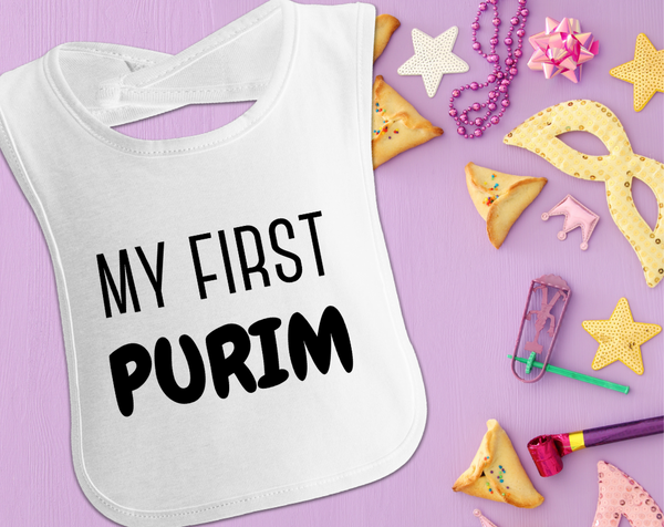 My First Purim, Jewish Baby Bib