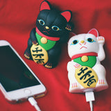 Lucky Cat Charger