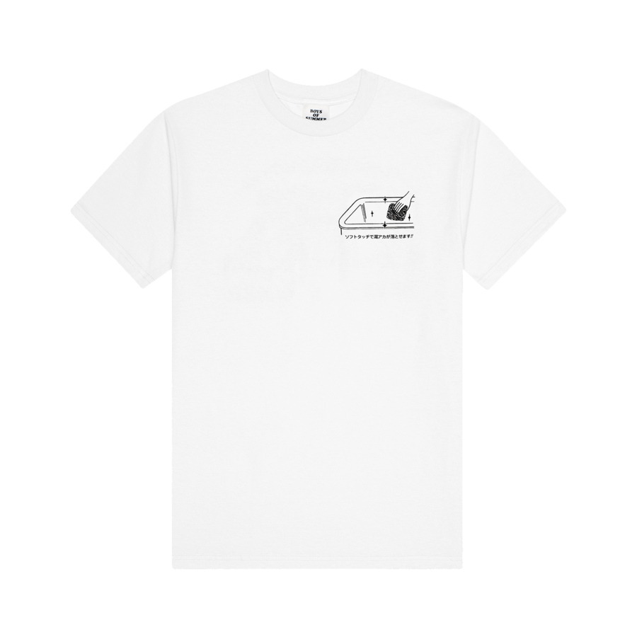 Boys of Summer T-Shirt Zoot Stick White