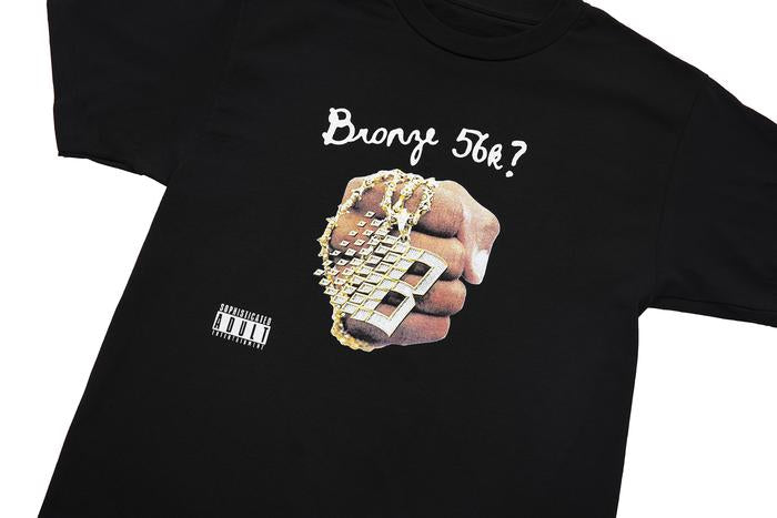 Bronze T-Shirt DJ Bronze Black