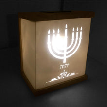 Load image into Gallery viewer, EMANATE LAMP | MENORAH