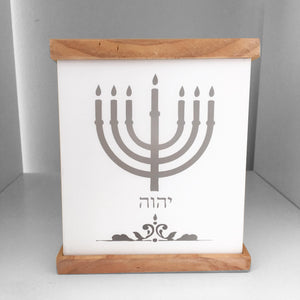 EMANATE LAMP | MENORAH