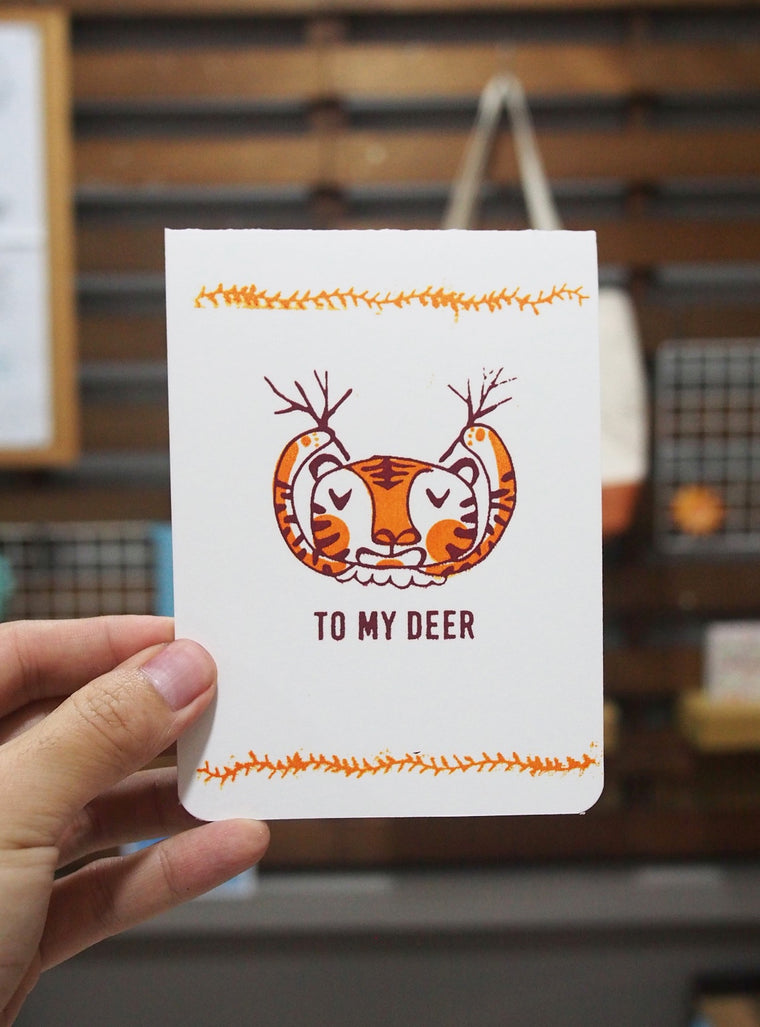 To My Deer Card / Postcard