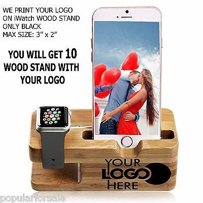 PRINT YOUR LOGO ON APPLE WOOD WATCH STAND DOCKING STATION 38MM / 42MM - Popular for Sale  - 1