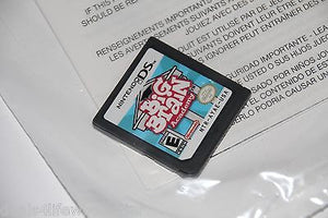 Big Brain Academy Nintendo DS Video Game Complete Educational XL DSi Lite - Popular for Sale  - 3