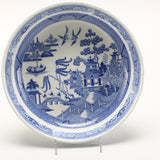 "Antique ""Blue Willow"" 13"" Serving Dish"