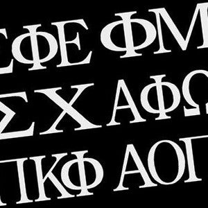 Greek Car Decal - White