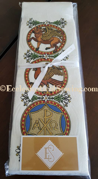 Evangelist Collection Clergy Stole Style #1 (QS)