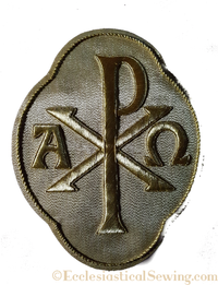 Chi Rho Alpha Omega Applique