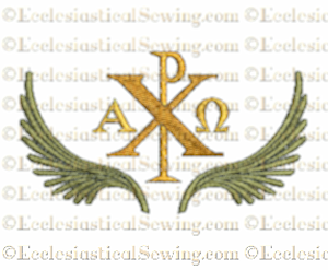 Chi Rho Palm Christian Machine Embroidery Design