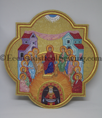 The First Pentecost Goldwork Church Vestment Applique | Goldwork Church Vestment Appliques  Pentecost appliques Ecclesiastical Sewing