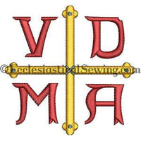 Church Embroidery Design VDMA Symbol | Machine Embroidery Designs