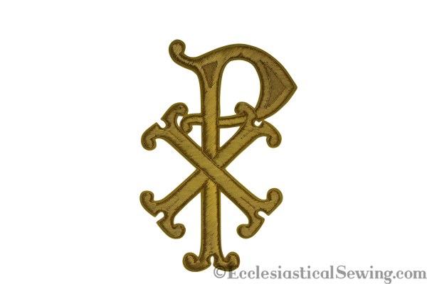 Chi Rho Gold Applique for Liturgical Vestments | Ecclesiastical Sewing