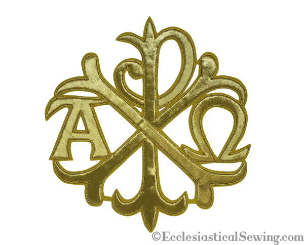 Gold Embroidery Applique Alpha Omega Chi Rho (For Liturgical Vestments)