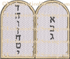 Ten Commandments Plain--Religious Machine Embroidery File