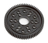 ASC3921-69t-Spur-Gear-Tc3