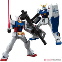 "Bandai - Gundam Universal Unit Vol. 1 Plastic Model Kit, from ""Mobile Suit Gundam"" (Box of 10pcs)"