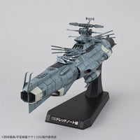 Bandai - Star Blazers 2202 1/1000 U.N.C.F.D-0001-2202 Dreadnought Model Ship