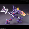 "BANDAI - #2 Hyper Function LBX Emperor Model Kit, from ""Little Battlers eXperience"""