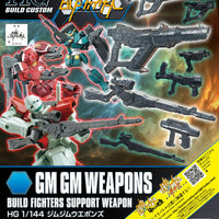 Bandai - HG GM GM Weapons, for 1/144 Model Kits